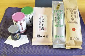 ▲豊富な種類のお茶をご用意しております。