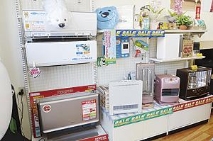 ▲冬物家電を大好評販売中!