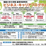 miyake_JS_1411_Ads02