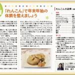 miyake_JS_1501_Ads02