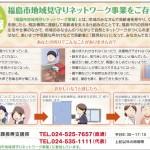 miyake_JS_1505_Ads02