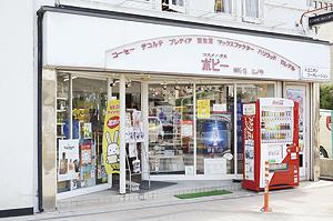 ▲東邦銀行本店北側、並木通り沿いにあります。