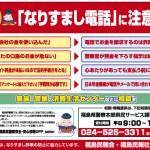 miyake_JS_1508_Ads02