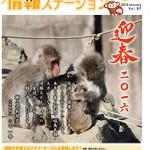 miyake_JS_1601_H1