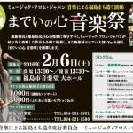miyake_JS_1511_Ads02