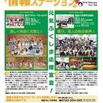 miyake_JS_1602_H1