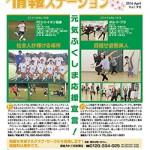 miyake_JS_1604_H1