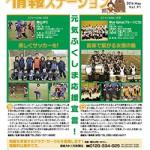 miyake_JS_1605_H1