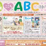 miyake_JS_1605_Ads02