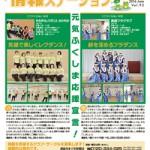 miyake_JS_1606_H1