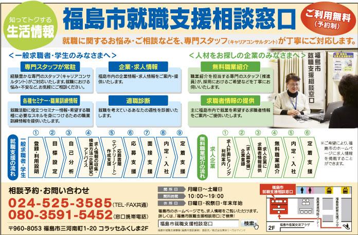 miyake_JS_1606_Ads02
