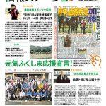miyake_JS_1609_H1