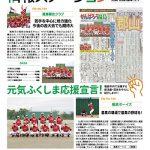 miyake_JS_1611_H1