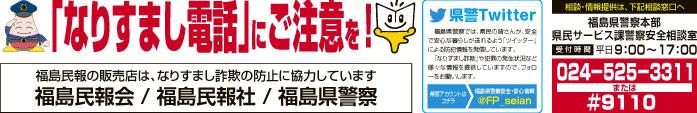 miyake_JS_1611_Ads06