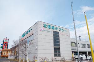株式会社 北福島タクシー