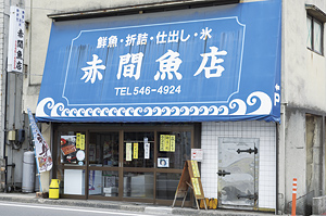 ▲旧4号線沿い、東邦銀行付近にあります。