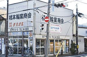 ▲県庁通り沿い、附属小学校向かい側にあります。