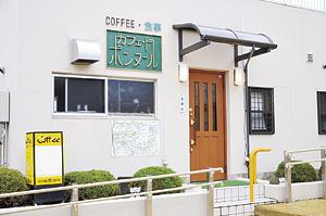 ▲蓬莱学習センターすぐ隣のお店。