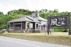 ▲国道4号南バイパス近くのレストラン。