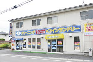 ▲クリーニングスポット ジェィズ 方木田店。