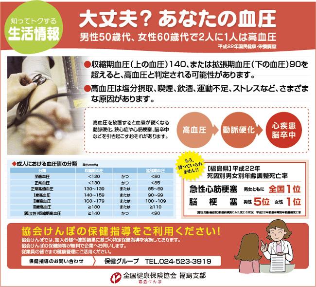 miyake_JS_1408_Ads01