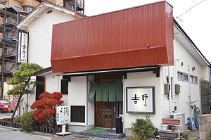 ▲福島市役所東通り商店街の飲食店。