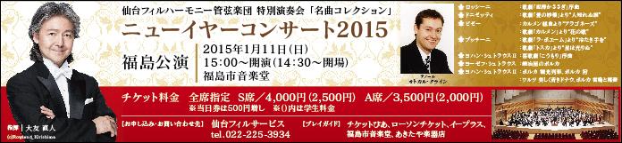 miyake_JS_1501_Ads03