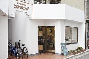 ▲福島中町郵便局の裏手側にあります。