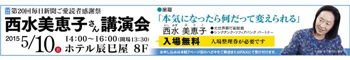 miyake_JS_1504_Ads04