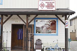 ▲笹谷東郵便局近くにあります。