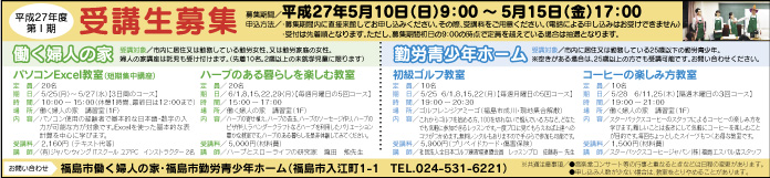 miyake_JS_1505_Ads03