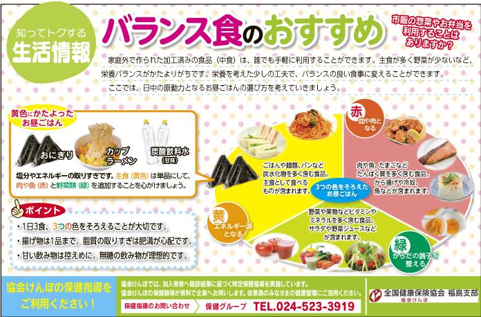 miyake_JS_1507_Ads02