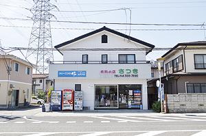 ▲飯坂街道近くのお店です。