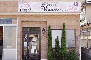 福島銀行南支店の裏にあります。