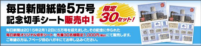 miyake_JS_1510_Ads06