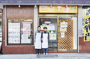 ▲スーパーキクタ北沢又店のすぐ近く。