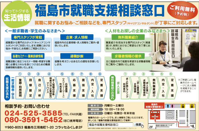 miyake_JS_1510_Ads02