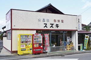 ▲昔ながらの商店。