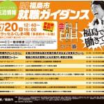 miyake_JS_1602_Ads01
