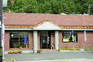 ▲飯坂街道沿い、福島工業高校斜め向かい。
