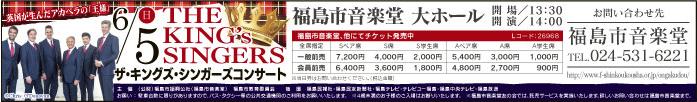miyake_JS_1606_Ads06