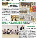 miyake_JS_1607_H1