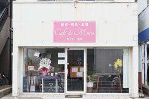カフェ モモ