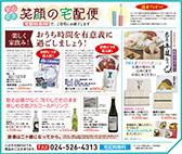 miyake_js_Ads06